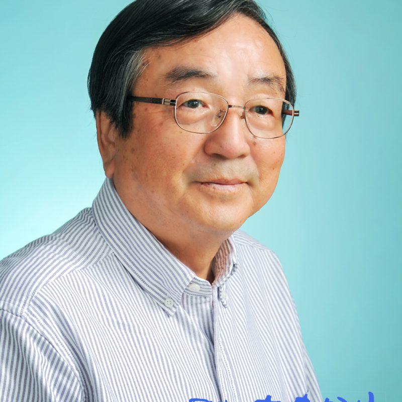 写真館日誌 岡田さま