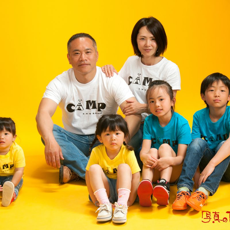 家族物語 三田家の人々